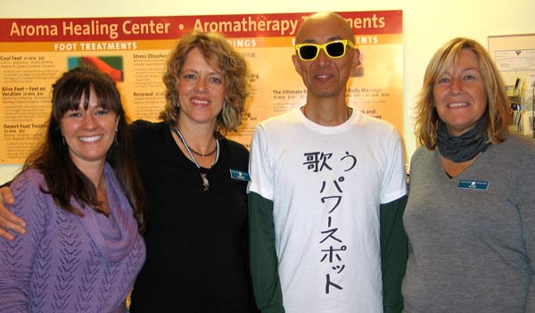Sun Plaza Nakano at the BODY BLISS store in November 2011